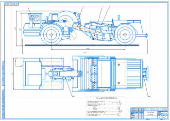 Проектирование скрепера самоходного ДЗ-107 на специальном одноосном шасси с вместимостью ковша 25 куб.м