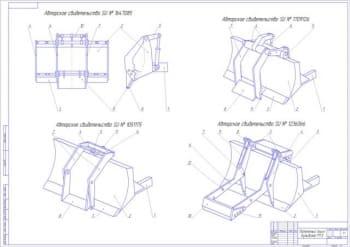 Рабочее оборудование по гидравлически управляемой челюсти на шасси трактора МТЗ
