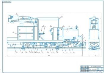 Средство механизации пункта обслуживания вагонов