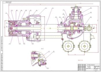 1.Сборочный чертеж заднего моста грузового автомобиля КамАЗ-6460 А1