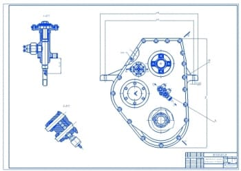 1.Сборочный чертеж раздаточной коробки автомобиля ГАЗ-3308 А1