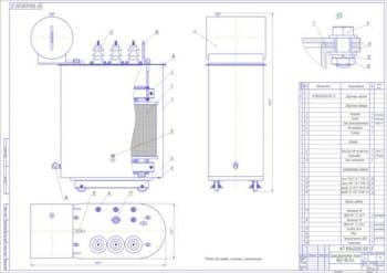 Трансформатор типа ТМ 160/10/0.4