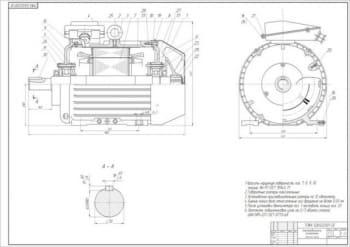 Асинхронный  двигатель с короткозамкнутым ротором на базе двигателя серии 4А
