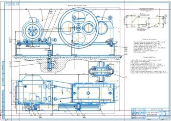 Проект привода ленточного транспортера с цилиндрическим двухступенчатым редуктором