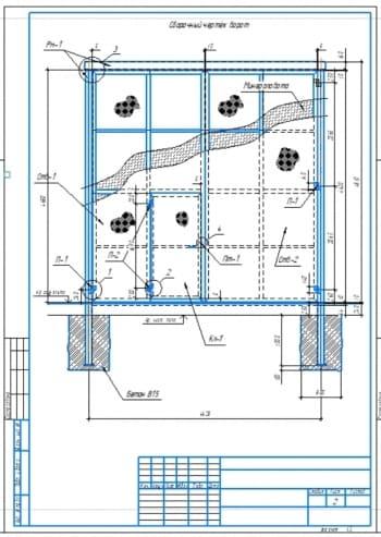 Рабочие чертежи конструкции гаражных ворот