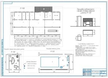 Планировка центральной ремонтной мастерской (ЦРМ) с графиком загрузки