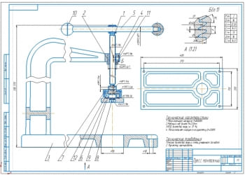 Проектирование конструкции монтажного пресса