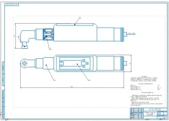Модернизация конструкции пневматического гайковерта