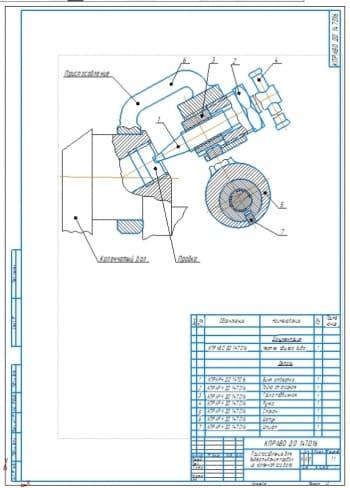 Приспособление для вывертывания пробок из коленчатого вала ЗМЗ-66