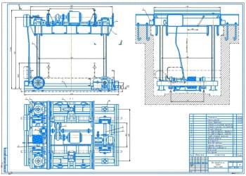 Электроскатоподъемник ЭСПЛ грузоподъемностью 30 тонн