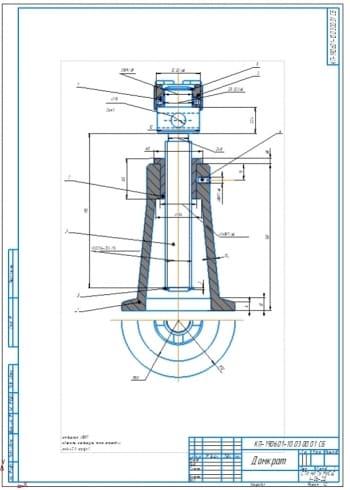 Конструкция винтового домкрата грузоподъемностью 3,2 т
