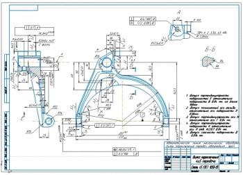 Ремонтный чертеж вилки переключения передач КПП автомобиля Урал