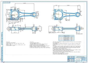 Ремонтный чертеж шатуна в сборе двигателя ЗИЛ-130