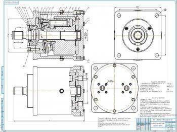 Проект аксиально-поршневого насоса с производительностью 0,003 м3/с