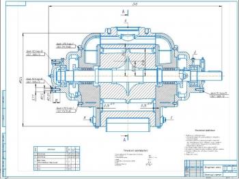Проект конструкции вакуумного насоса марки ЖКВН