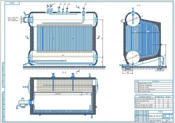 Котел стационарный паровой газомазутный вертикально-водотрубный ДЕ-10-14ГМ