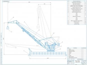 Кран плавучий модификации КПЛ 8-25