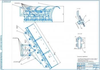 Конструкция аэродромного плужного снегоочистителя для автомобиля УРАЛ-4320