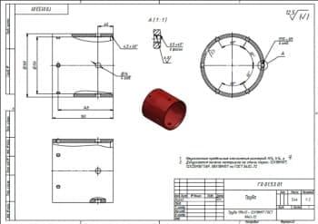 12.Чертеж детали труба массой 5.44, в масштабе 1:2, с техническими требованиями: предельные неуказанные отклонения размеров Н14, h14, +-t2/2 , допускается замена материала на сталь марок 12Х18Н10Т, 12Х25Н16Г7АР, 08Х18Н10Т (формат А3)