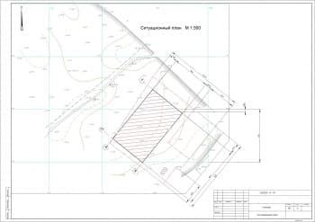 12.Чертеж ситуационного плана, генплана в масштабе 1:500, с указанными размерами (формат А2)