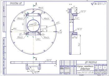 12.Корпус переднего редуктора – деталь из стали 25Л (формат А3)