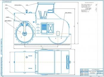 Проект вибрационного самоходного кулачкового катка с одним ведущим вальцом