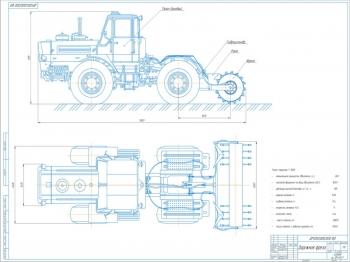 Рабочий чертеж дорожной фрезы на тракторе Т-150К