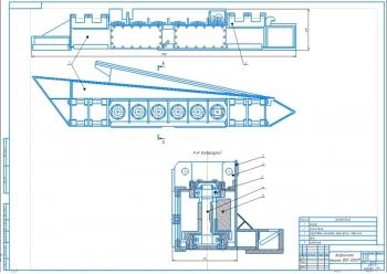 Выправочно-подбивочно-отделочная машина ВПО-3000 непрерывного действия