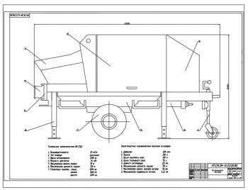 Модернизация клапанного узла бетононасоса БН-25Д