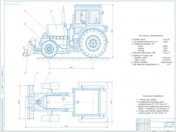 Трактор МТЗ-82 с захватом для брёвен