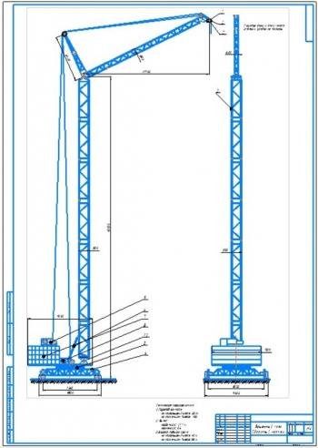 Разработка башенно-стрелового крана грузоподъёмностью 30 тонн