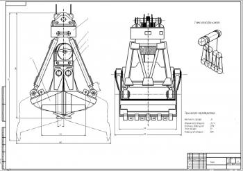 Проект козлового грейферного крана для выгрузки щебня грузоподъемностью 10 т