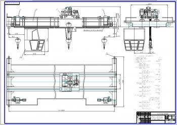 Разработка конструкции мостового крана грузоподъемностью 5 т