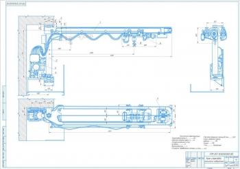 Разработка стрелового консольно-поворотного крана грузоподъемностью 0,5 тонны