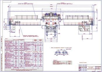 Чертежи клещевого крана, корпуса и клещей грузоподъёмностью 110 т
