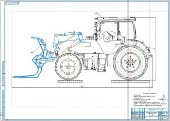 1.Общий вид навесного оборудования на базе трактора ЛТЗ-95Б (А1)