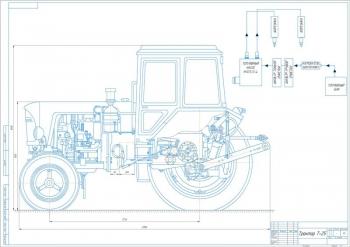 Чертёж трактора Т-25 в разрезе со схемой топливной системы