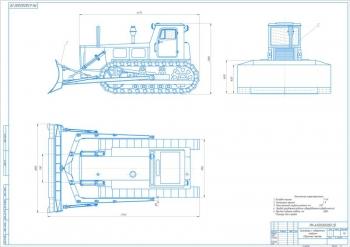 Конструкция бульдозера с поворотным отвалом на базе трактора Т-4А