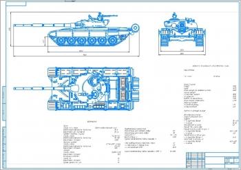 Учебный чертеж конструкции танка с максимальной скоростью движения 60 км/ч