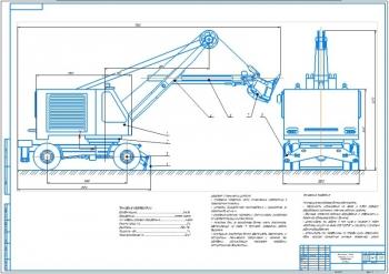Конструктивная разработка экскаватора Э-656 с гибкой подвеской рабочего оборудования