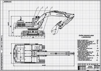 Разработка рабочего оборудования экскаватора - разрушителя для резки и разрушения арматуры и стального проката
