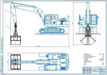 Конструктивная разработка грейферного оборудования на базе экскаватора KOMAT'SU PC200