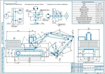 Конструктивная разработка универсального одноковшового экскаватора ЭО-4221