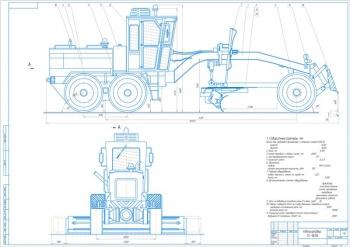 Проект конструкции трехосного автогрейдера тяжелого типа на базе ГС-18.05