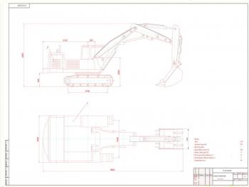 Чертежи экскаватора гидравлического ЭО-4121 с гидравлической схемой