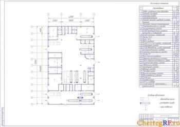Корпус производственный чертеж плана (формат А1)
