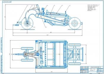 Конструирование прицепного скрепера с ковшом емкостью 4м3