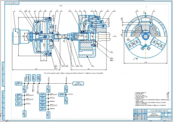 1.Сборочный чертеж патрона трехкулачкового с пневматическим приводом в разрезе (на формате А1)
