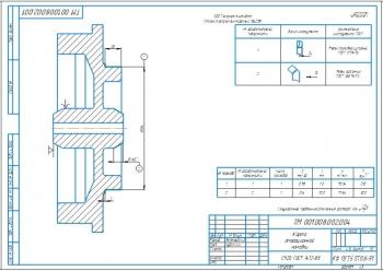 12.Операционная карта наладки - операция 020 Токарная (чистовая) (А3)