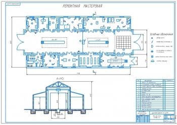 Реконструкция мастерской общего пользования